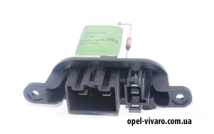 Резистор печі Renault Master III 2010-2018