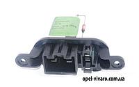 Резистор печки Renault Master III 2010-2018