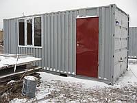 Утепленная прорабка №26, бытовка, жилой контейнер
