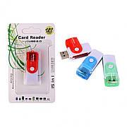 Cardreader универсальный USB ZB-011 15в1
