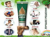 АРТРОХВОЯ ОРИГИНАЛ Арго (остеохондроз, межпозвоночные грыжи, артрит, артроз, миозит, невралгия, радикулит)