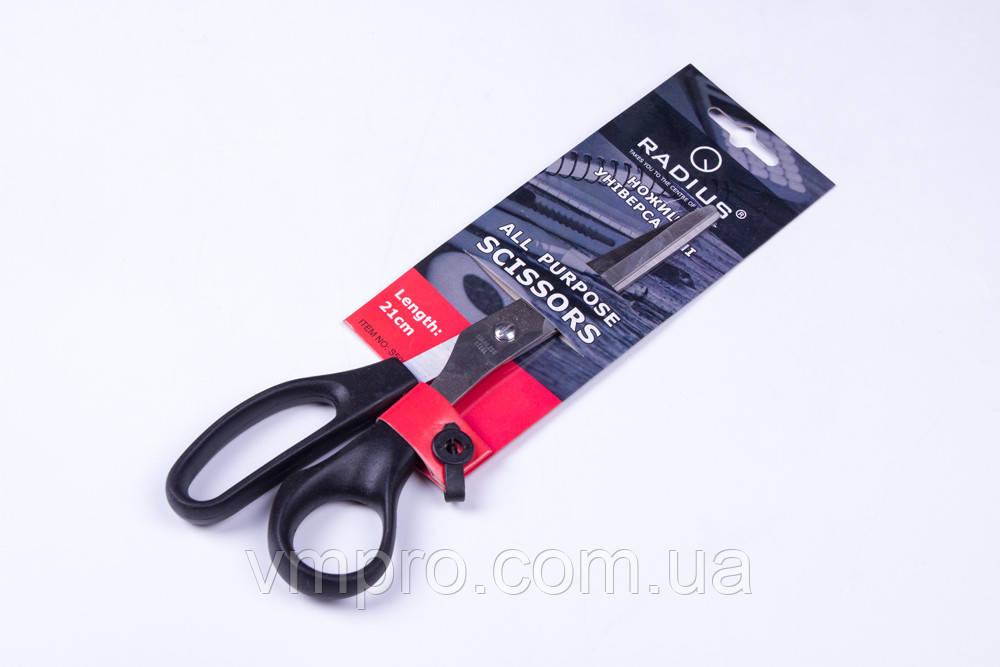 Ножиці канцелярські,Radius №S5008B, лезо 21 див., ножиці офісні