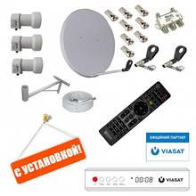 Viasat - Комплект супутникового обладнання з установкою