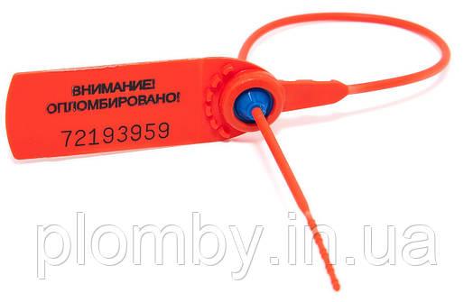 Пломба ФАСТ 220