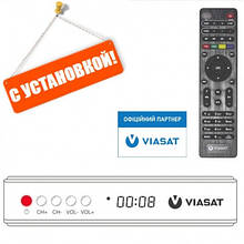 Ресивер Viasat - з доставкою, установкою і активацією