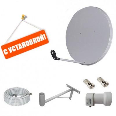 Дополнительная спутниковая антенна на 1 спутник с установкой!
