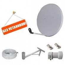 Додаткова супутникова антена на 1 супутник без установки