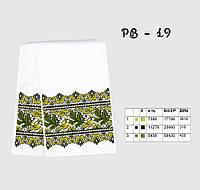 РВ-19. Заготівля весільного (для ікони) рушника для вишивки бісером