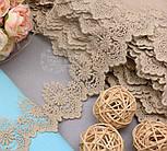 Кружево с вышивкой по одному краю, цвет капучино, ширина 13 см, фото 5