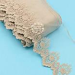 Кружево с вышивкой по одному краю, цвет капучино, ширина 13 см, фото 3