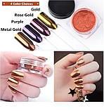 """Втирка для ногтей """"Металлическое золото"""", зеркальная пудра + аппликатор, фото 4"""
