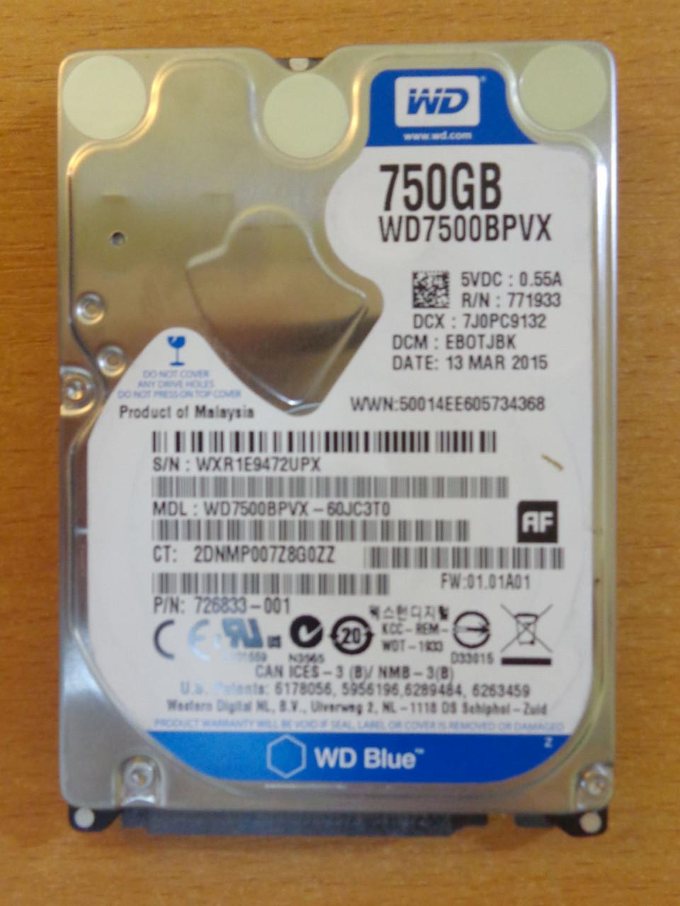 Жесткий диск HDD 2,5 WD 750 Gb