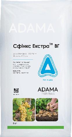 Фунгицид, Адама, Сфинкс Екстра ТМ, Adama, фото 2