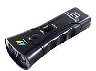 Ультрозвуковой Отпугиватель от бродячих собак ZF 853E с лазерным прицелом