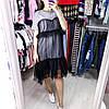 Платье-футболка серая с чёрным фатином- 523-0355