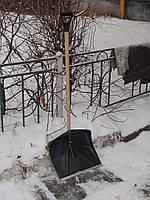 Лопата для уборки снега 42 см с деревянным черенком, фото 1