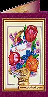 "Набор-открытка ""8 Марта-4″ АО-046"