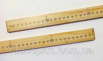 Линейка  раскройная  деревянная  100 см (металлические концы), Peri