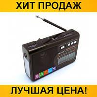Радиоприемник Golon RX-1314