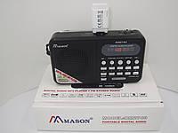 Радиоприемник MASON MR2740