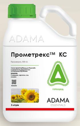 Гербицид, Адама, Прометрекс КС, Adama, фото 2