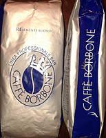 Кофе Borbone BLU GranBar в зернах