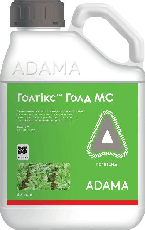 Гербицид, Адама, Голд МС, Adama, фото 2
