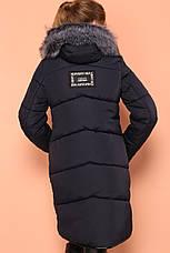 Зимнее пальто с капюшоном Лилиан Нью вери (Nui Very) , фото 3