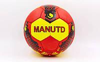 Мяч футбольный №5 гриппи Manchester 0047-5101: PVC, сшит вручную