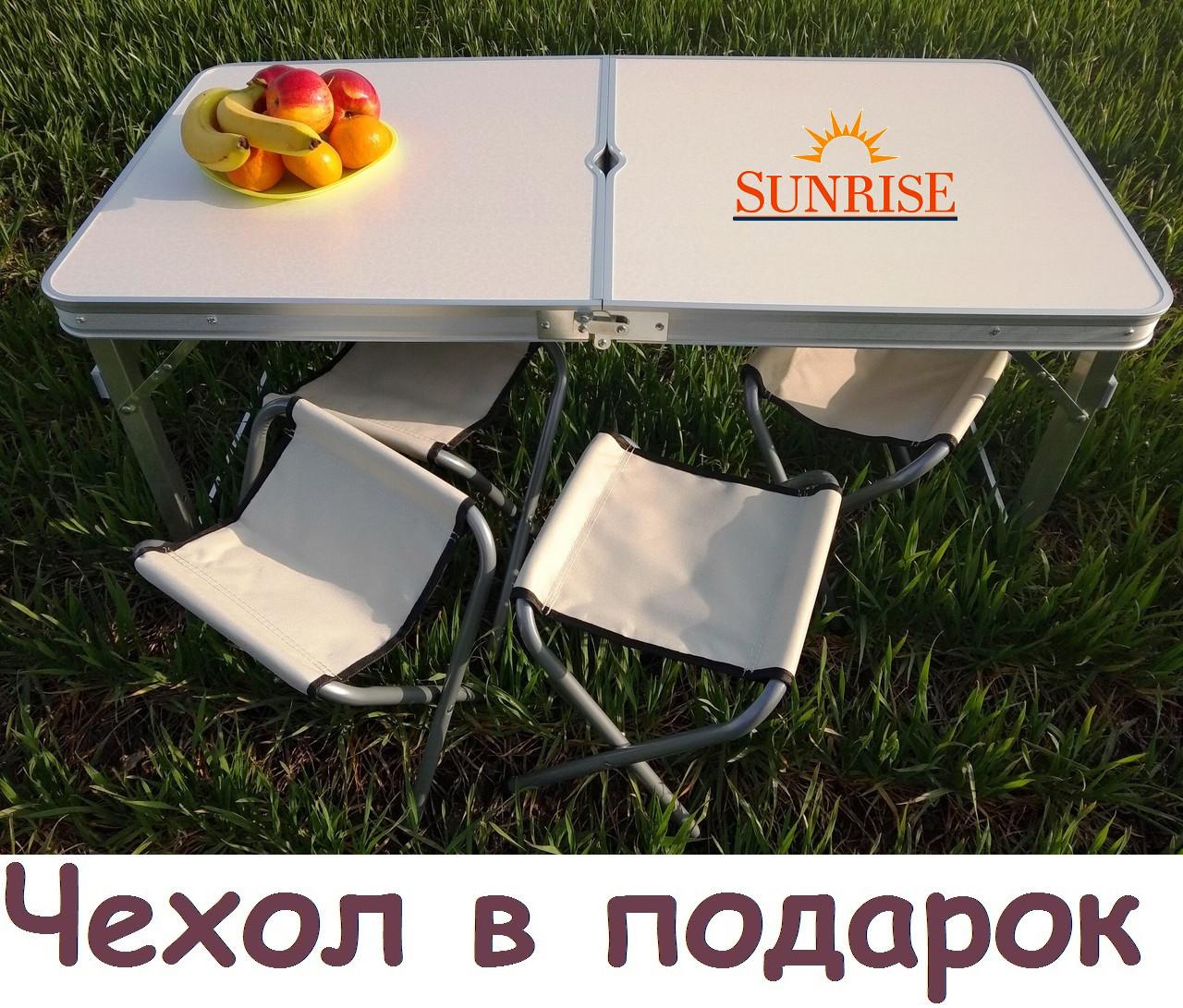 Стіл туристичний з 4 стільцями, посилений для пікніка SunRise