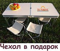 Стіл туристичний з 4 стільцями, посилений для пікніка SunRise, фото 1