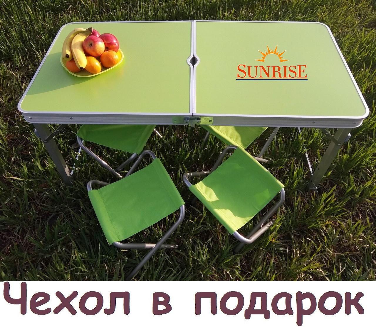 Набор мебели для пикника, стол усиленный с 4 стульями. Зеленый SunRise