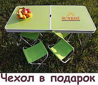Набір меблів для пікніка, стіл посилений з 4 стільцями. Зелений SunRise, фото 1