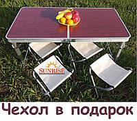 Усиленный стол для пикника с 4 стульями SunRise