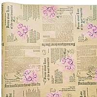 Бумага флористическая Газета и Розы на крафте