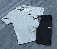 Летний спортивный костюм Vans, поло+шорты (серый+черный)