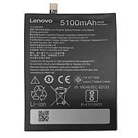 Аккумулятор для Lenovo Vibe P2