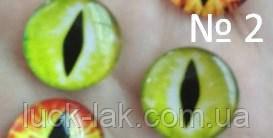 Кабошон круглый 2 шт, фурнитура для украшений, глаз 20 мм № 2