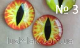 Кабошон круглый 2 шт, фурнитура для украшений, глаз 20 мм № 3