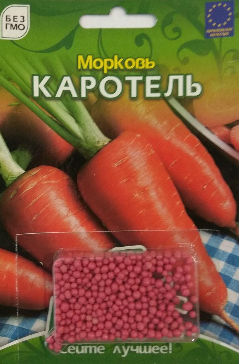 ТМ ВЕЛЕС Морковь Каротель 500шт драж.