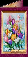 "Набор-открытка ""8 Марта-3″ АО-045"