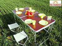 """Стол раскладной для пикника с 4 стульями, чемодан """"SunRise"""""""