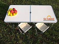 Стол раскладной для пикника с 4 стульями SunRise, фото 1