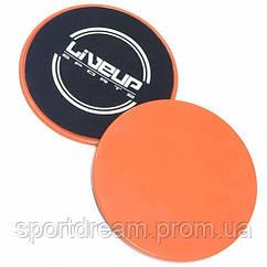 Диски для скольжения LiveUp Sliding Disc LS3360