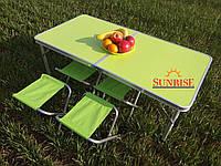Стол алюминиевый чемодан для пикника со стульями Зеленый  SunRise