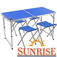 Набор для пикника стол + 4 стула, чемодан синий SunRise