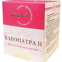 КЛЕОПАТРА 2 Арго (маска для жирной, проблемной кожи, восстанавливает работу сальных, потовых желез, прыщи)