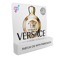 Versace Eros Pour Femme - Mini Parfume 5ml
