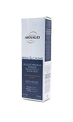 Arnaud - Крем - Лифтинг обагащающий для шеи,декольте и бюста - Perle & Caviar  75 мл Оригинал