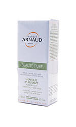 Arnaud - Маска - Очищающая - Beauty Pure  50 мл Оригинал